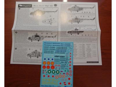 """BEGDEC 72-012 1/72 Миль Ми-8 """"Hip"""""""