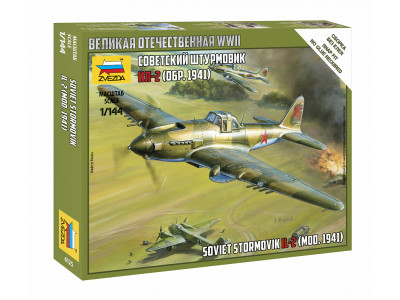 6125 Zvezda 1/144 Советский штурмовик Ил-2 (обр. 1941)