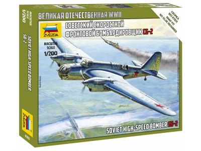 6185 Zvezda 1/200 Советский скоростной фронтовой бомбардировщик СБ-2