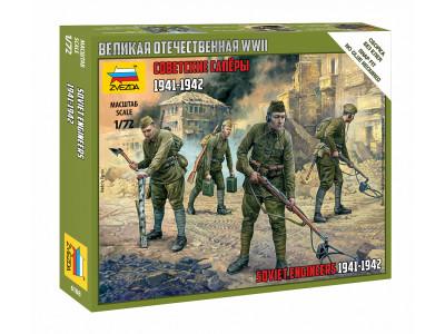 6108 Zvezda 1/72 Советские саперы 1941-1942