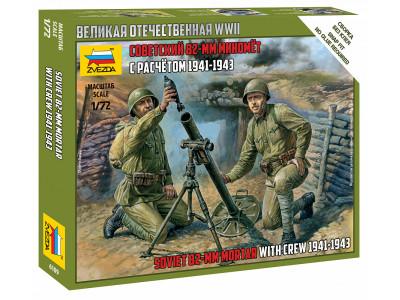 6109 Zvezda 1/72 Советский 82-мм миномёт с расчётом