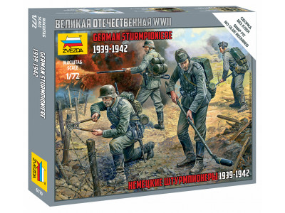 6110 Zvezda 1/72 Немецкие штурмпионеры 1939-1942
