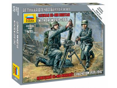 6111 Zvezda 1/72 Немецкий 81-мм миномет с расчетом 1939-1942