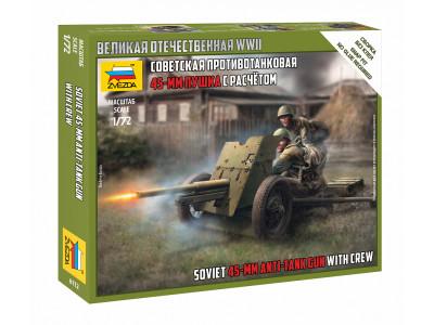 6112 Zvezda 1/72 Советская противотанковая 45-мм пушка с расчётом
